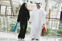 Diabetes on the Rise in Saudi Arabia